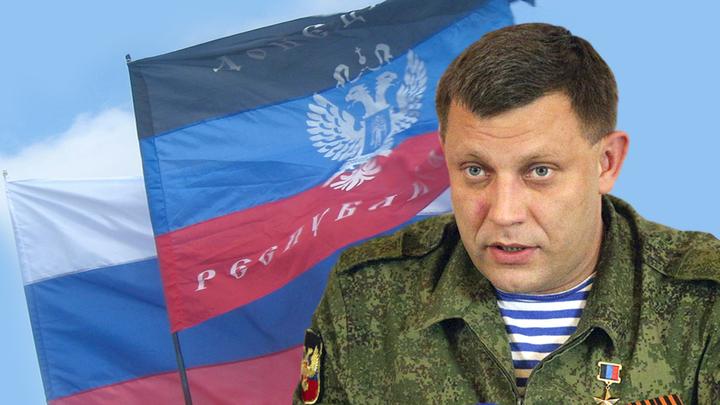 Правильный перелом в Донбассе