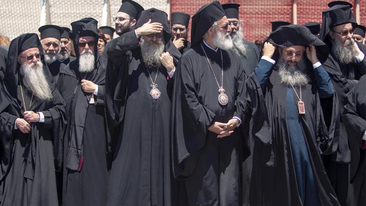 Основная программа Критского Собора