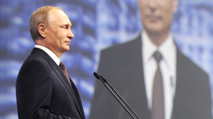 Путин хочет Большую Евразию