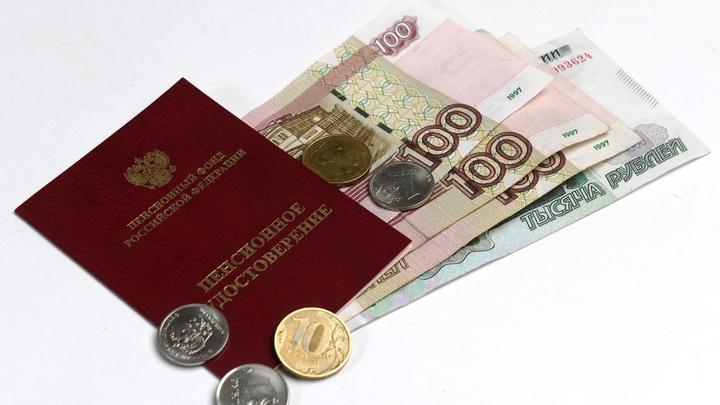 Силуанов: Пенсии работающим пенсионерам повышать не будем
