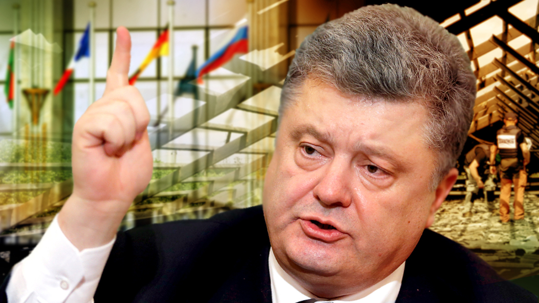 Москва послала Порошенко