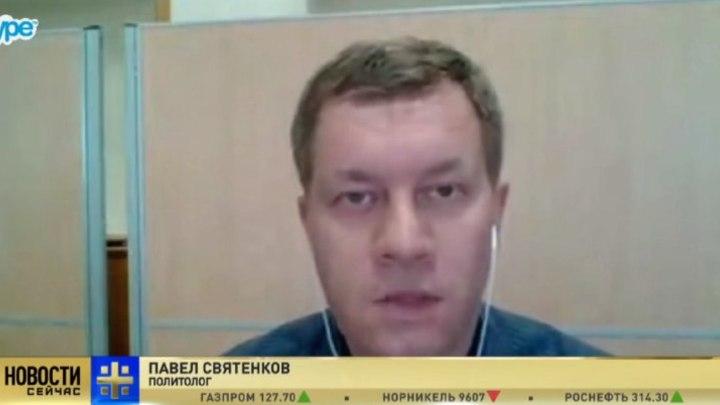 Павел Святенков: США заняли в конфликте Украины и России позу радующейся обезьяны