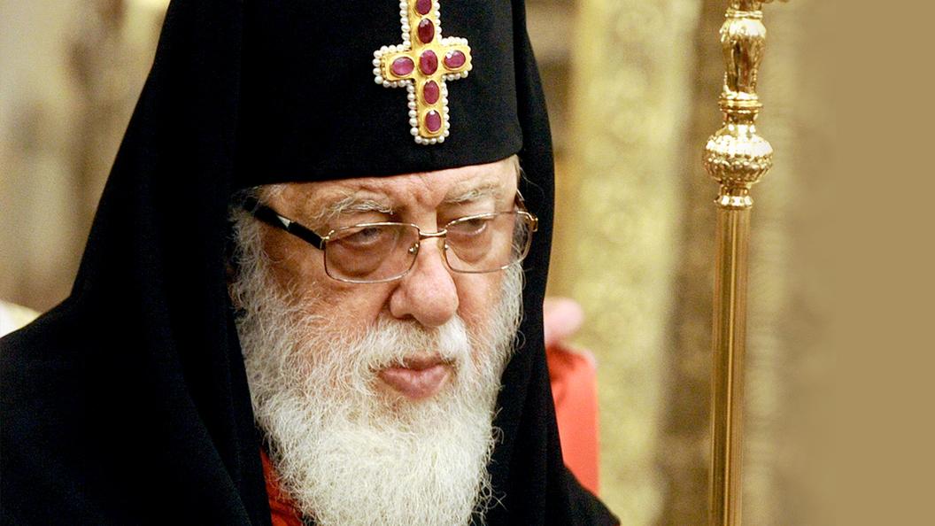 Грузинский Патриархат: Мы настаиваем на своем отказе по догматическим причинам