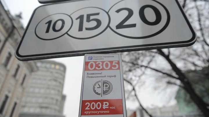 Сбой в системе обошелся москвичке многотысячным штрафом за парковку