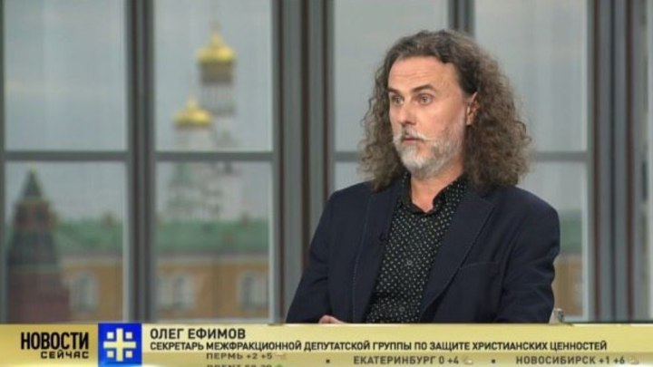 Олег Ефимов: Съемка расколовшей общество Матильды за госсредства возмутила депутатов