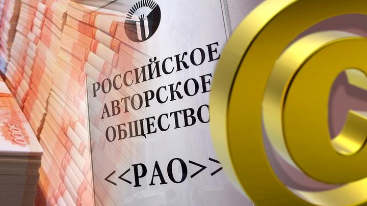 Как заработать в России на интеллектуальной собственности