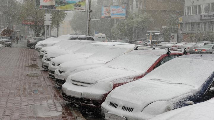 Минус 2 и снег: Известен прогноз на начало октября