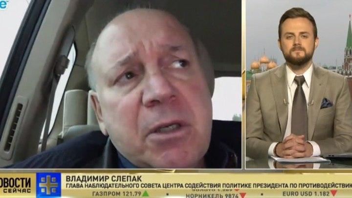 Владимир Слепак: Украинские подпольные арсеналы несли огромную угрозу России
