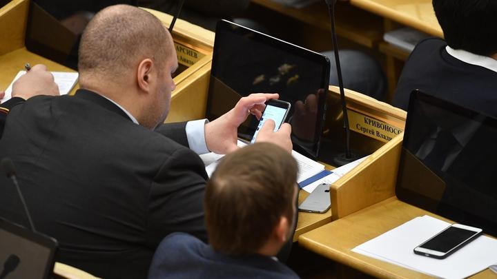 Госдуме предложили разрешить внесудебную блокировку сайтов