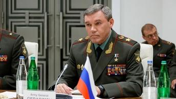 Главы Генштабов ВС России и США обсудили ситуацию на Ближнем Востоке
