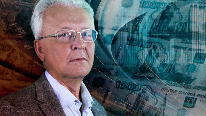 Катасонов: Экономика - это лженаука