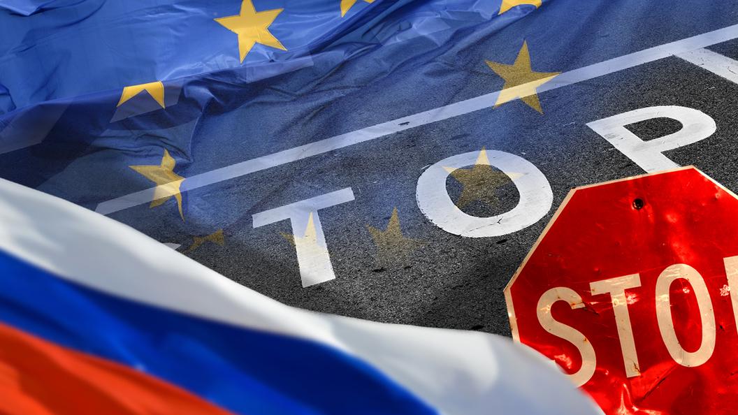 Страны ЕС несут многомиллиардные убытки из-за санкций
