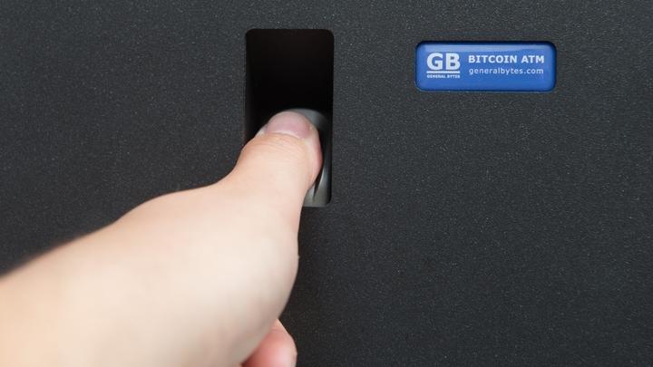 Финансовые пирамиды: ЦБ попросил Генпрокуратуру закрывать сайты, предлагающие криптовалюты