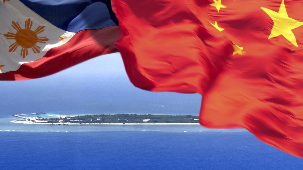 Борьба за океаны начинается с китайского иероглифа бу