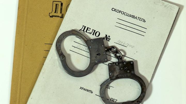 Арестован замглавы финансово-экономического управления ФСИН
