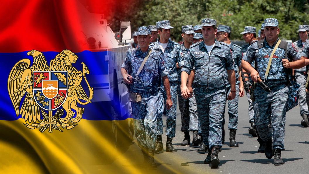 Гибридная война в Армении