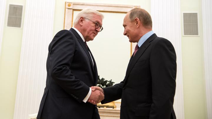 Штайнмайер рассказал об открытых ранах в отношениях России и ФРГ