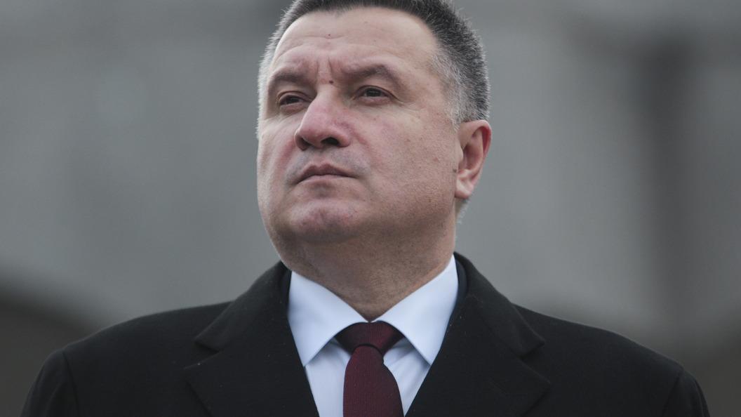 Руководитель МВД Украины Аваков объявил онепричастности своего сына ккоррупции