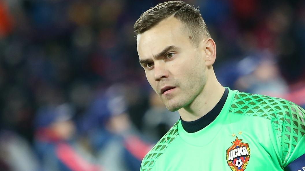 Акинфеев пропустил в43 матче Лиге чемпионов подряд иобновил собственный антирекорд