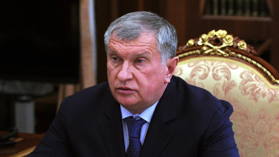 «Роснефть» иИран подписали соглашения напроекты синвестициями до $30 млрд