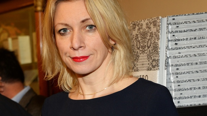Распространяют чушь - Захарова рассказала об антиагитации Запада в отношении Крыма