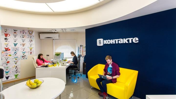 Молодежь не смотрит ТВ, но зависит от соцсетей - опрос ВКонтакте