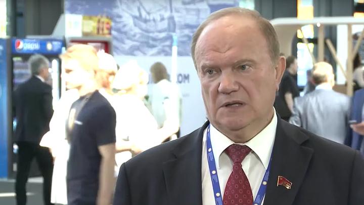 Геннадий Зюганов: Нужна новая финансовая политика