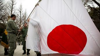 В Японии повесят черную вдову, отравившую цианидом трех мужей