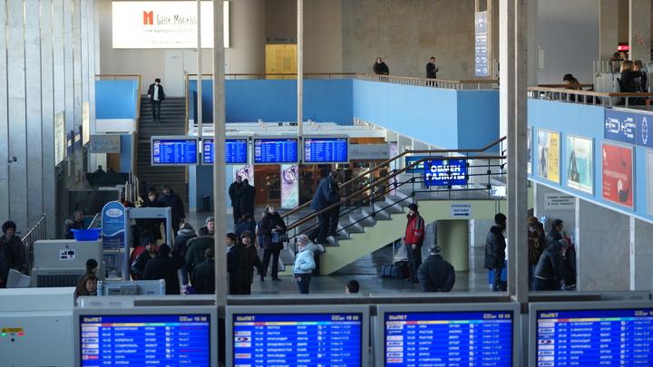 СМИ сообщили о задымлении в аэропорту Внуково