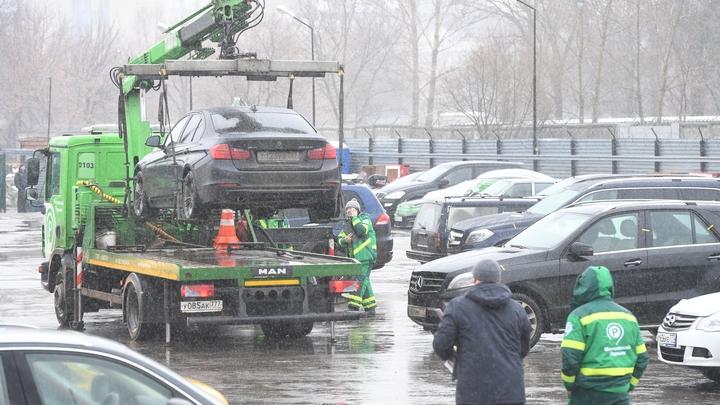 СМС-ка пришла: Запустили сервис оповещения об эвакуации авто
