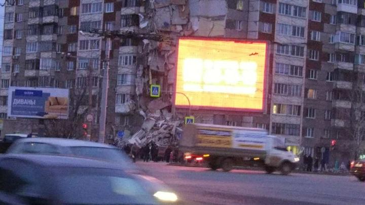 При обрушении девятиэтажки в Ижевске спасли двух подростков