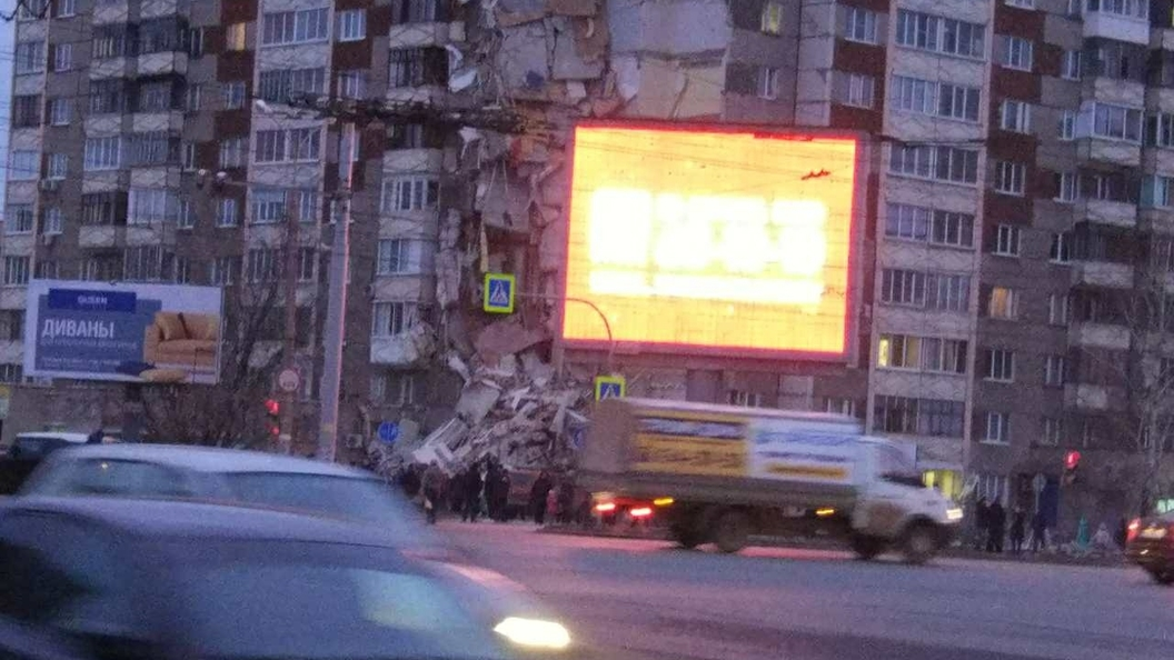 МЧС опубликовало список пострадавших при обрушении дома в Ижевске