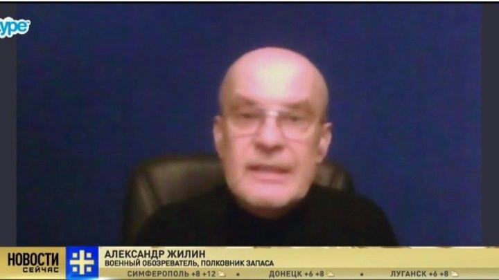 Александр Жилин: США конвоируют Европу под соусом сдерживания России