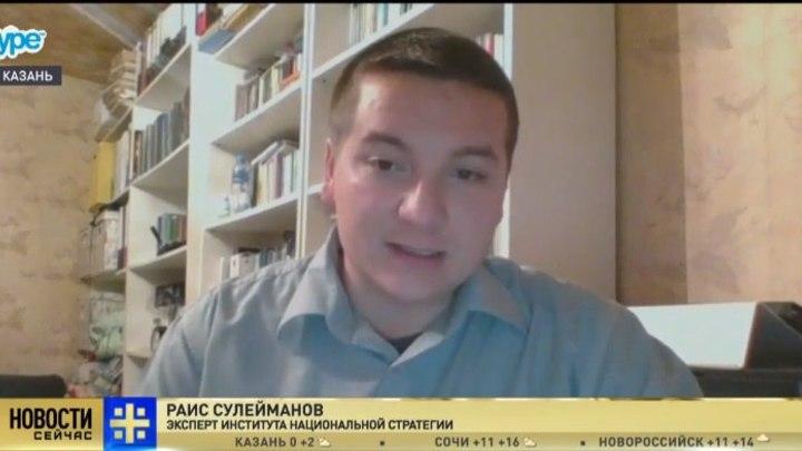 Раис Сулейманов: Власти Татарстана пытаются с помощью нацязыка избежать своего банкротства