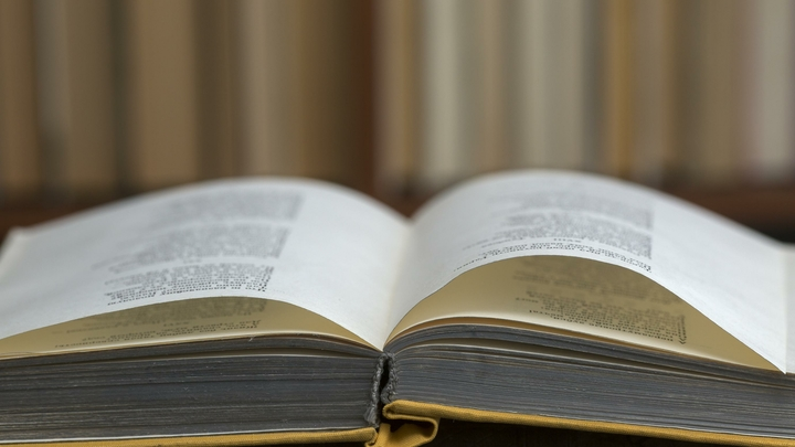 В Казахстане заблокировали Эксмо и Ozon за распространение запрещенных книг