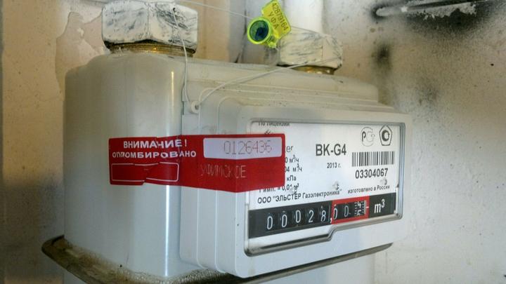 Жителям России установят счетчики на воду, газ и свет бесплатно