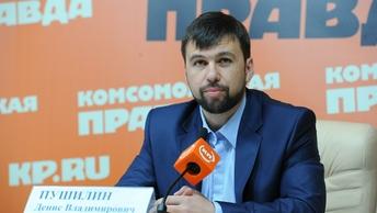 Пушилин: Военно-гражданская администрация Киева в Широкине грубо нарушает Минск