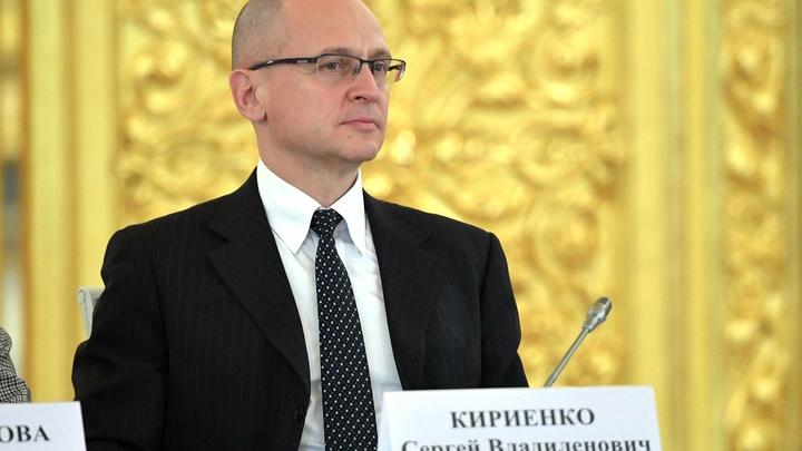 Кириенко о конкурсе Лидеры России: Реальная активность участников превзошла все ожидания