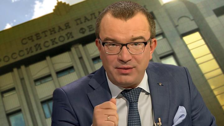 Юрий Пронько: Филькина грамота от правительства, или Куда послал ЦБ граждан России?