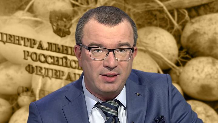 Юрий Пронько: Банк России обвинил картофель в ценовой провокации!