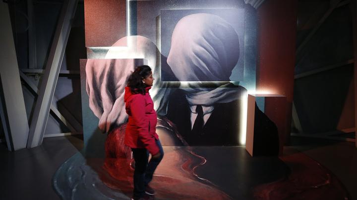 Последний фрагмент утерянной картины Рене Магритта нашли в Бельгии
