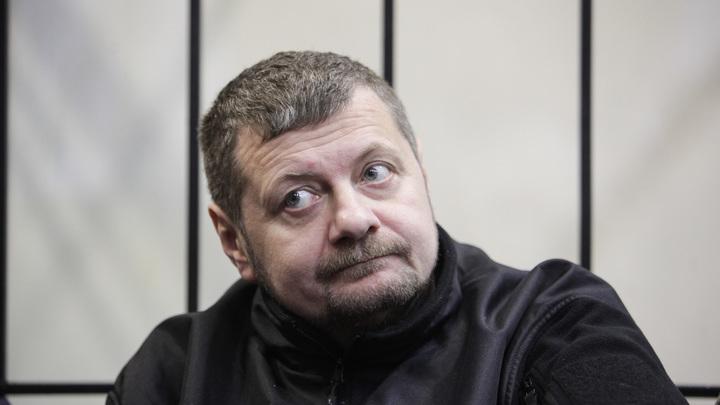Мосийчук пообещал свергнуть Кадырова и открыть России второй фронт в Чечне