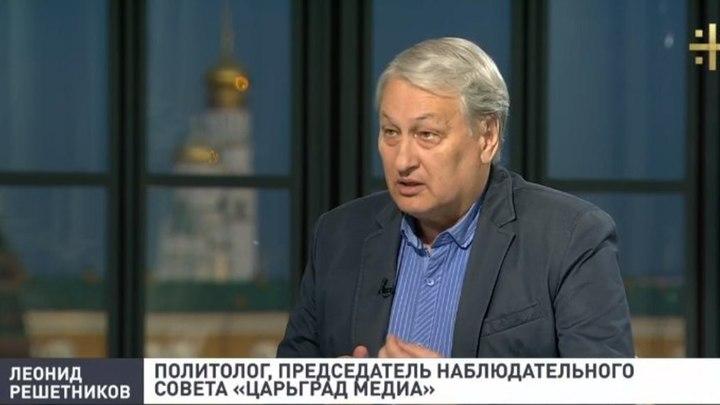 Решетников: Запад требует от России вернуться к политике Ельцина и Горбачева