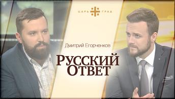 Русский ответ: Политические сигналы из Киева, Переворот в Зимбабве, Русский язык - в Сирию