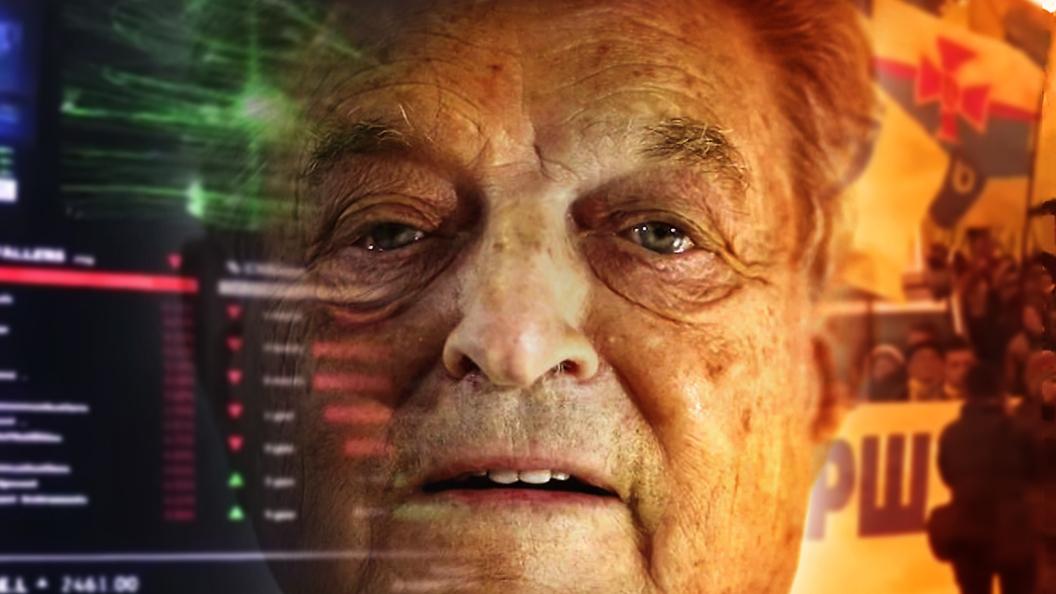 Сорос - гениальный финансист или казначей мировой элиты?