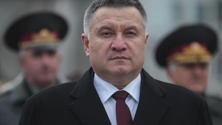 Глава МВД Украины Аваков потребует сатисфакции от обидчиков по делу о рюкзаках