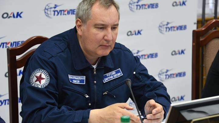 Стараемся: Рогозин ответил запаниковавшему главе командования США