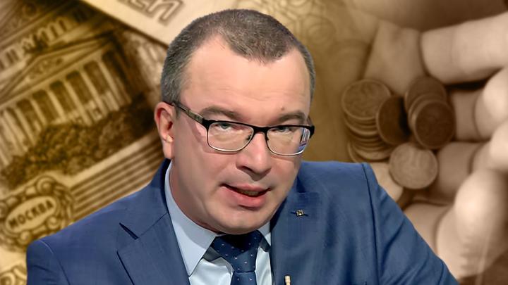 Юрий Пронько: У 4 процентов граждан России нет денег на хлеб и мыло!