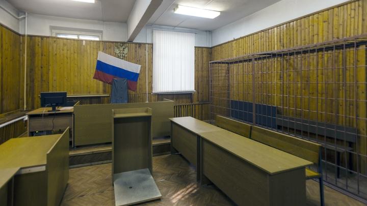 Зять полковника Захарченко насмешил прокурора заявлением о 9 миллиардах рублей