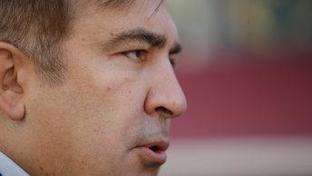 Судью по делу Саакашвили перевели накануне рассмотрения иска о гражданстве